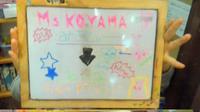 Koyama_2