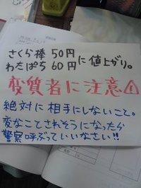 100919_144901