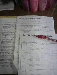 Cid_01101007