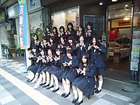 Honpo2012
