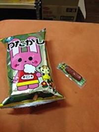 Watagasi_3