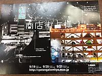 20150915