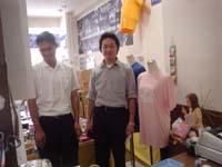 nishikou