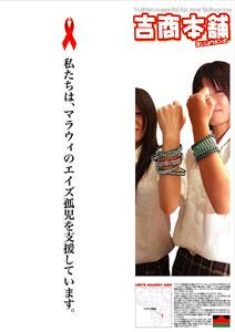 Pos2006_b2